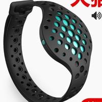 moov 中文版游泳 智能手环