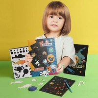 WeVeel 海底小纵队主题儿童刮画纸本