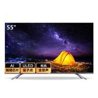 限地区:Hisense 海信 HZ55E8A 55英寸 超高清4K 电视