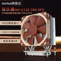 AMD 篇一:微星 Creator TRX40 & 3960X装机篇