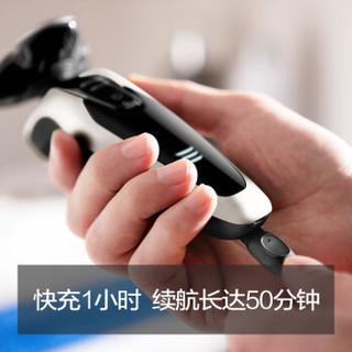 PHILIPS 飞利浦 S9000系列  S9041/12 电动剃须刀