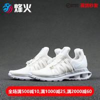NIKE 耐克 SHOX GRAVITY AQ8554-100 气柱跑步鞋