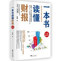 买书攻略 篇三:超低价购书指南(下篇):七家京东图书店、一个应急购书平台和十本年度之书
