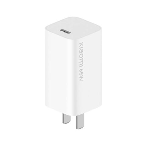 MI 小米 新品小米氮化镓充电器GaN手机充电头笔记本专属适配器65W极速闪充