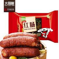 PLUS会员:大羅新 哈尔滨红肠 660g