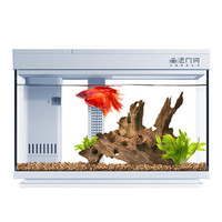 YOUPIN 小米有品 HF-JHYG006  画法几何 桌面鱼缸 探索版  15L