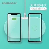 MOMAX 摩米士 UD10 无线双充电器 (蓝色)