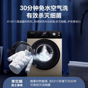 Hisense 海信 HD1014S 10公斤 变频洗烘一体机