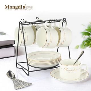 Mongdio 咖啡杯套装 欧式小奢华陶瓷杯碟6杯6碟6勺1杯架