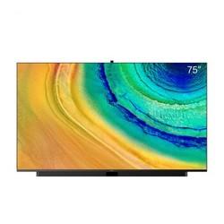 华为智慧屏V75 75英寸 摩卡金 4K超薄全面屏 AI摄像头 智慧音响 鸿鹄芯片 鸿蒙系统 平板电视华为电视