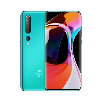 双11预售、限地区 : MI 小米 10 5G智能手机 8GB+256GB 全网通 冰海蓝