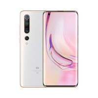 MI 小米 小米10 Pro 智能手机 8GB+256GB 珍珠白
