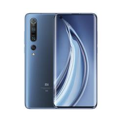 MI 小米 10 Pro 5G 智能手机 8GB+256GB