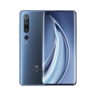 MI 小米 10Pro 5G智能手机 8GB+256GB 星空蓝