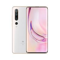 MI 小米 10 Pro 智能手机 珍珠白 12GB 256GB