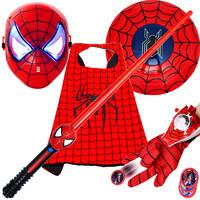万圣节蜘蛛侠面具道具儿童套装手套发射器面罩头套披风装备盾牌