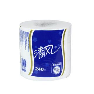 清风卷筒纸3层240段10卷有芯纸巾原木浆酒店宾馆用卷纸家用卫生纸手厕纸B22AT3BN