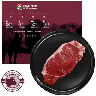 限地区、值友专享 : HONDO BEEF 恒都 西冷原切牛排 450g(3片装)(低至14元/片) *3件