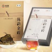中茶 陈韵金砖 茯砖茶(手筑3年陈料)1000g