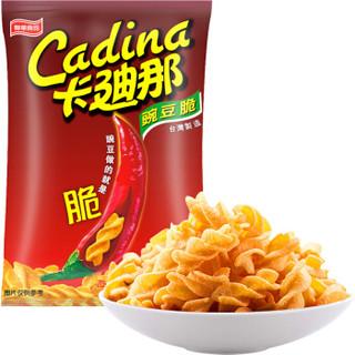 卡迪那 豌豆脆 酷辣味  休闲食品  膨化零食  62g*2袋