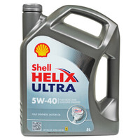 Shell 壳牌 灰壳 Helix Ultra 5W-40 A3/B4 SN 全合成机油 5L *3件