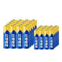 Pkcell 比苛 碳性电池 5号20粒+7号20粒