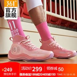 361度男鞋新款篮球鞋网面防滑运动鞋N 烟熏粉/粉杏桃 *2件
