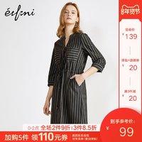 1月6日:伊芙丽连衣裙2019夏装新款韩版法式复古裙过膝气质中长款衬衫裙女