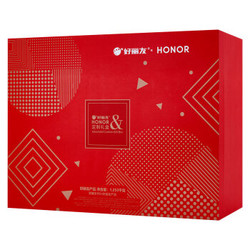 Orion 好丽友&荣耀 年货 礼盒(署愿、EX口香糖、蛋黄派、巧克力派、荣耀手环5)1.25kg