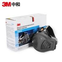 3M 防尘面罩套装 滤芯1片