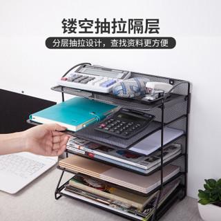 佳佰 金属六层办公收纳架 办公桌面文件架 文件夹收纳架 多功能资料架收纳摆件置物架