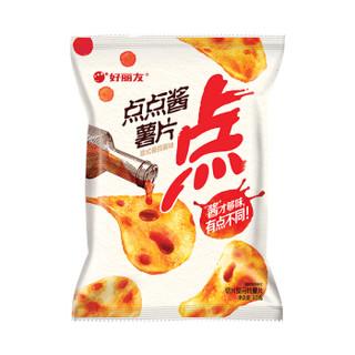 好丽友(orion)休闲零食 点点酱膨化 薯片 意式番茄酱味 40克