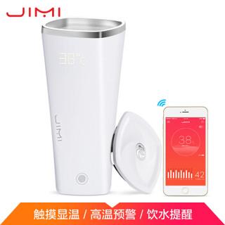 吉米有品JIMI智能水杯京东自营节日礼物女实用创意礼品智能杯远程互动情侣杯子送领导客户i-Cup Plus白