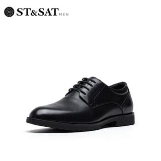 星期六男鞋(ST&SAT)头层牛皮英伦真皮商务正装软底透气圆头大码休闲男士低帮系带皮鞋男 黑色 40