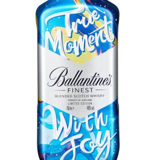 百龄坛(Ballantine's)洋酒 特醇 苏格兰 威士忌 真我蓝京东限量版 700ml