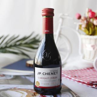 法国进口红酒 香奈 J.P.CHENET 赤霞珠西拉红葡萄酒 187ml