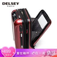 DELSEY法国大使拉杆箱硬箱密码箱HELIUM AERO 酒红色 40007680 28英寸