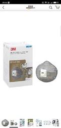 N95同等品] 3M(三姆) 一次性防撕裂口罩 9913JV-DS2 10片装 国家检定合格品