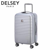 DELSEY 法国大使 2076 拉杆箱  24寸