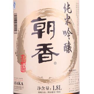 朝香 清酒 纯米吟酿 1800ml