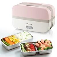 小熊(Bear)电热饭盒上班族 双层304不锈钢内胆蒸煮可插电热饭器加热饭盒