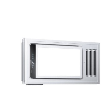 VIOMI 云米 VXYB01-FN 嵌入式风暖浴霸