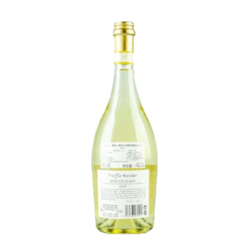 BOSIO 宝禧酒庄 松露猎人 DOCG级阿斯蒂甜白葡萄酒 750ml