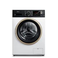 Midea 美的 MD100VT15D5 变频 洗烘一体机 10KG