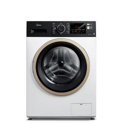 Midea 美的 简尚 MD100VT15D5 变频 洗烘一体机 10KG 白色
