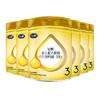 FIRMUS 飞鹤 飞帆系列 幼儿配方奶粉 3段 900g*6罐 (12-36个月))