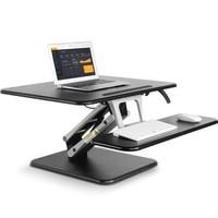 历史低价!Loctek 乐歌 M3S 站立办公升降台式电脑桌