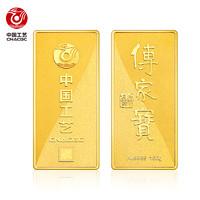 中国工艺 黄金投资金条100g磨砂款 足金Au9999