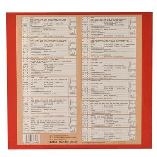 御食园老北京特产零食大礼包十三绝礼盒1820g