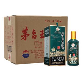 必买年货 : MOUTAI 茅台 王子酒 (己亥猪年)生肖酒 53度 白酒 500ml*6整